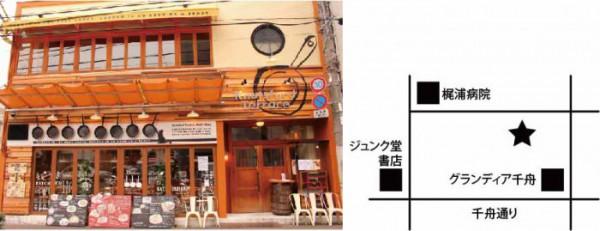 写真地図01